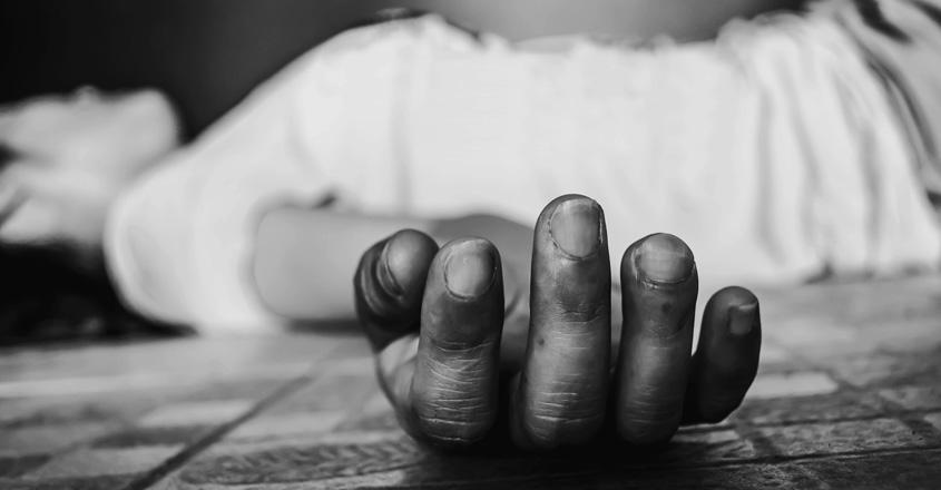 Court Sentences Rapist To Death. 1
