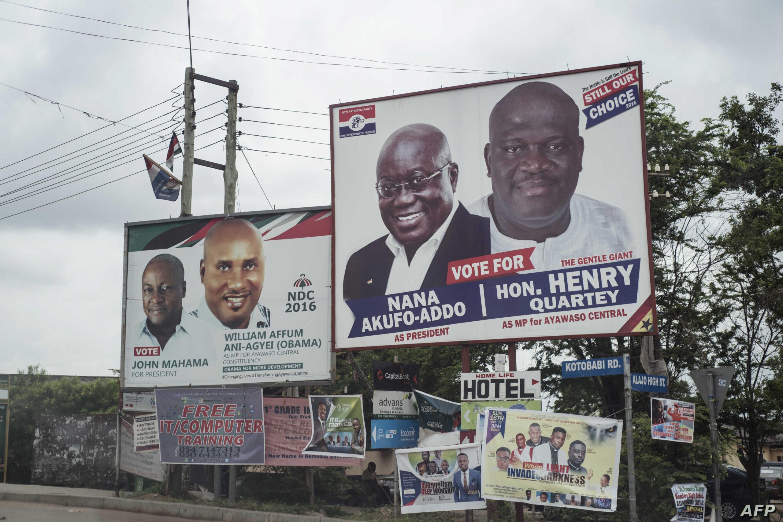 Kwaku Bonsam Makes Shocking Revelation About December Polls. 7