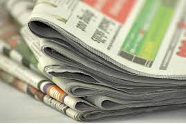 Newspaper Headlines Of Monday, June 28th, 2021. 98