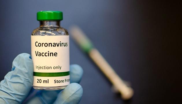 Coronavirus vaccine shows nearly 95% protection. 46