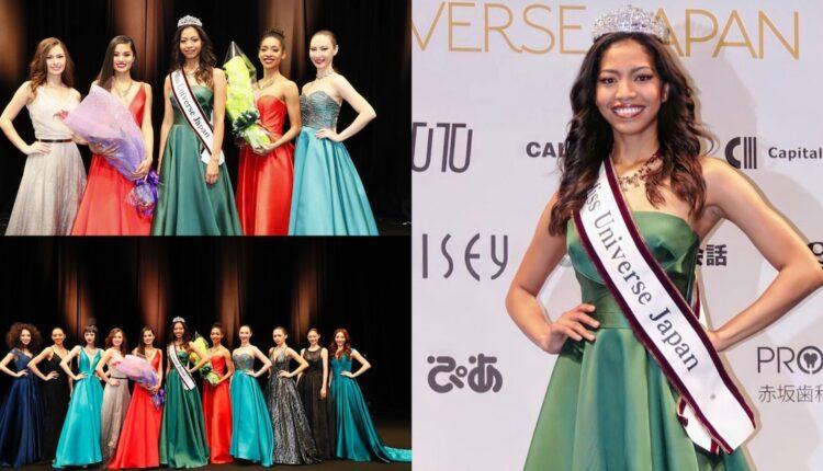 Ghanaian Japanese Wins Miss Universe Japan - [Watch Video]. 3
