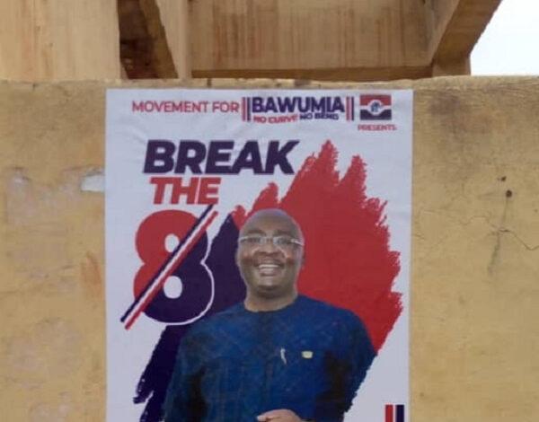 NPP suspects NDC in fueling Bawumia presidential bid propaganda. 46