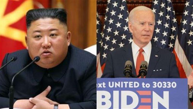 North Korea accuses Biden of pursuing hostile policy, warns of reprisal - (Video). 1